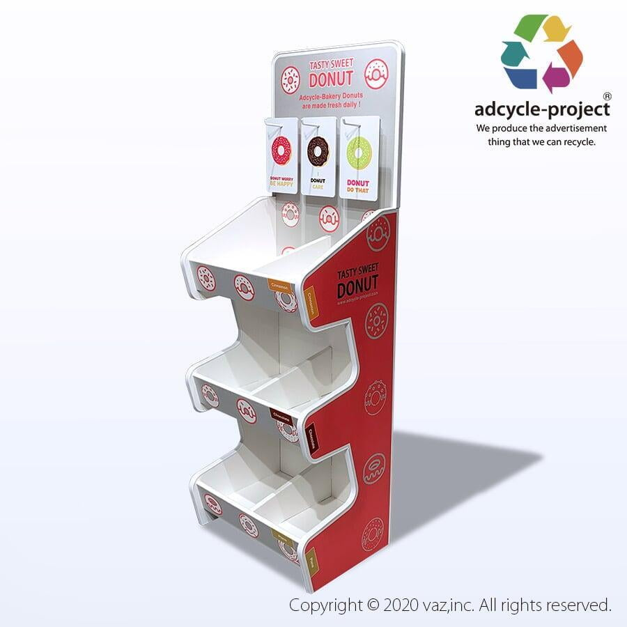 adcycle-project