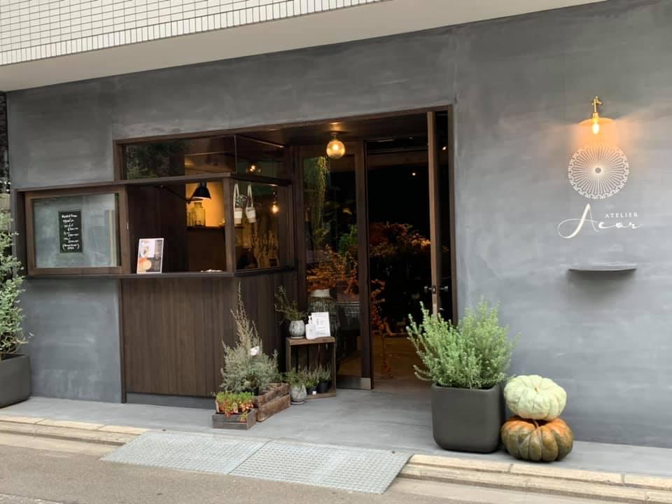 atelier Acor(アトリエ アコル)