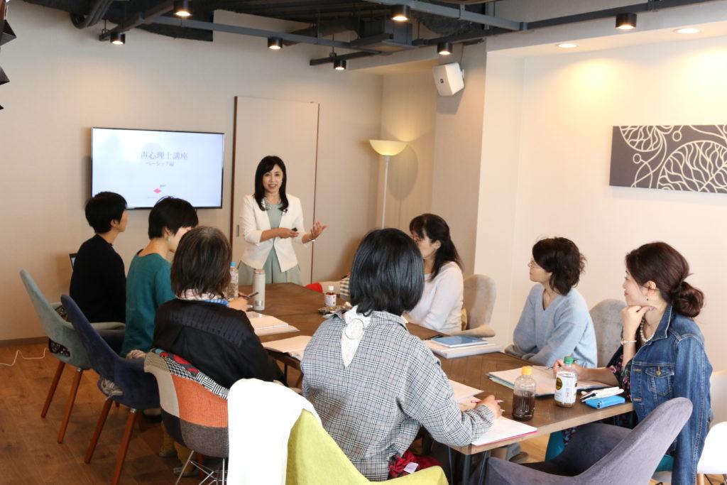 一般社団法人 日本声診断協会