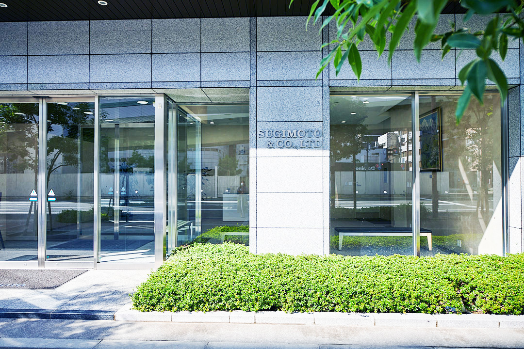 杉本商事株式会社